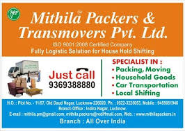 Mithila Packers & Transmovers Pvt. Ltd Lucknow
