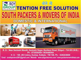 South Packers and Movers of India Patna