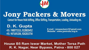Jony packers and movers regd patna