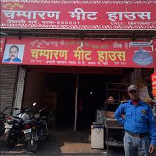 Champaran Meat House Patna