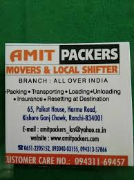 Amit Packers Ranchi