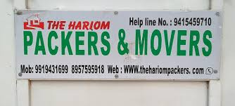 The Hariom Packers And Movers Varanasi