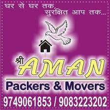 Sri Aman Packers Movers