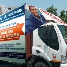 SHPM Relocation Kalkata