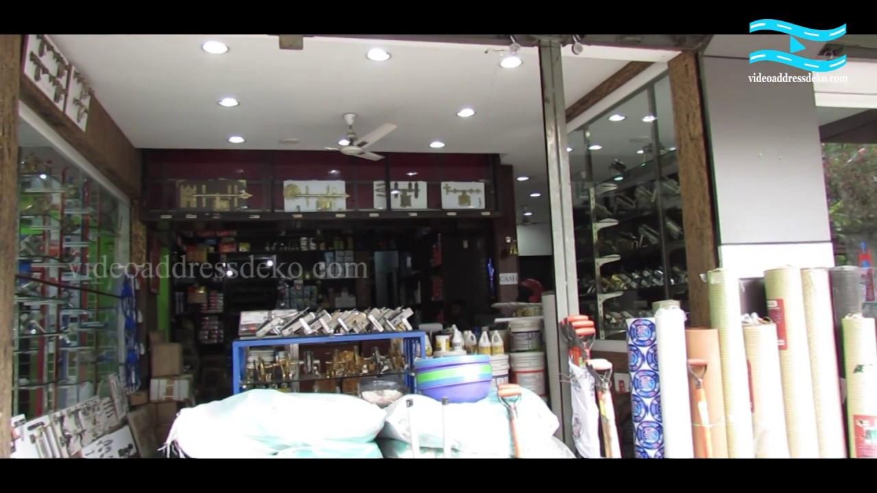 San Traders Patna