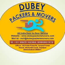 Dubey Packers & Movers Ahmedabad