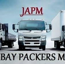 Jai Ambay Packers & Movers Guwahati
