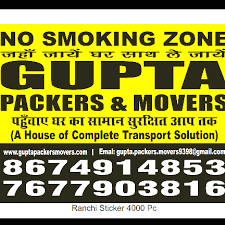 Gupta Packers & Movers Ranchi