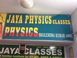 Jaya Physics Classes
